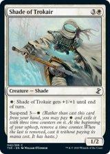 トロウケアの影/Shade of Trokair 【英語版】 [TSR-白C]