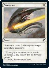 太陽の槍/Sunlance 【英語版】 [TSR-白C]