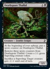 死胞子のサリッド/Deathspore Thallid 【英語版】 [TSR-黒C]