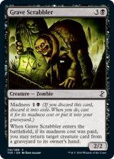 墓を掻き回すもの/Grave Scrabbler 【英語版】 [TSR-黒C]