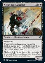 ベラドンナの暗殺者/Nightshade Assassin 【英語版】 [TSR-黒U]