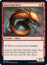 乱打スリヴァー/Battering Sliver 【英語版】 [TSR-赤C]