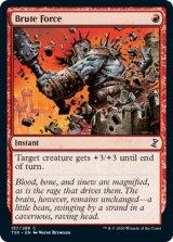 粗暴な力/Brute Force 【英語版】 [TSR-赤C]