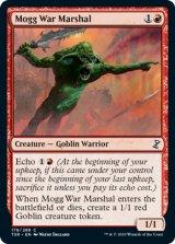 モグの戦争司令官/Mogg War Marshal 【英語版】 [TSR-赤C]