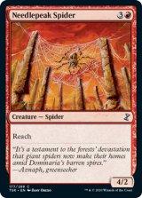 針先の蜘蛛/Needlepeak Spider 【英語版】 [TSR-赤C]