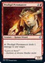 放蕩紅蓮術士/Prodigal Pyromancer 【英語版】 [TSR-赤U]