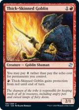 厚皮のゴブリン/Thick-Skinned Goblin 【英語版】 [TSR-赤U]