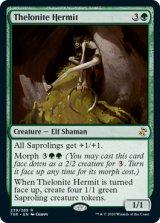 セロン教の隠遁者/Thelonite Hermit 【英語版】 [TSR-緑R]