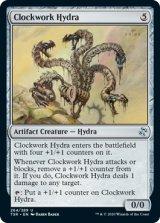 機械仕掛けのハイドラ/Clockwork Hydra 【英語版】 [TSR-灰U]