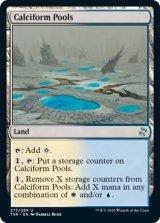 石灰の池/Calciform Pools 【英語版】 [TSR-土地U]
