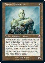 真面目な身代わり/Solemn Simulacrum (旧枠) 【英語版】 [TSR-灰TS]