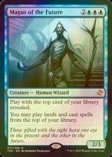 [FOIL] 未来の大魔術師/Magus of the Future 【英語版】 [TSR-青R]