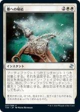 塵への帰結/Return to Dust 【日本語版】 [TSR-白U]