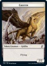 グリフィン/Griffin 【英語版】 [TSR-トークン]