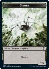 蜘蛛/Spider 【英語版】 [TSR-トークン]