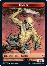 ゴブリン/Goblin 【英語版】 [TSR-トークン]