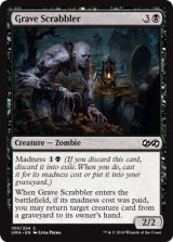 墓を掻き回すもの/Grave Scrabbler 【英語版】 [UMA-黒C]《状態:NM》