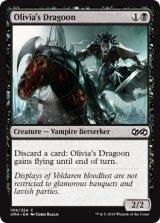 オリヴィアの竜騎兵/Olivia's Dragoon 【英語版】 [UMA-黒C]《状態:NM》