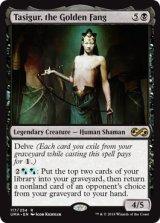 黄金牙、タシグル/Tasigur, the Golden Fang 【英語版】 [UMA-黒R]《状態:NM》