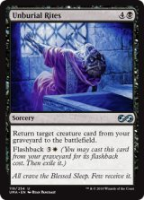 掘葬の儀式/Unburial Rites 【英語版】 [UMA-黒U]《状態:NM》