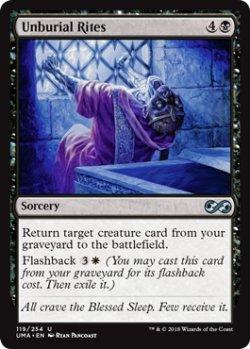 画像1: 掘葬の儀式/Unburial Rites 【英語版】 [UMA-黒U]《状態:NM》