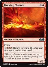 火翼のフェニックス/Firewing Phoenix 【英語版】 [UMA-赤U]