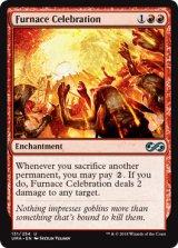 炉の式典/Furnace Celebration 【英語版】 [UMA-赤U]