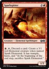 火花吐き/Sparkspitter 【英語版】 [UMA-赤C]《状態:NM》