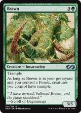豪腕/Brawn 【英語版】 [UMA-緑U]《状態:NM》