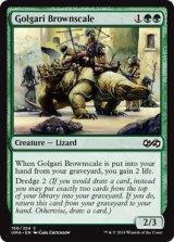 ゴルガリの茶鱗/Golgari Brownscale 【英語版】 [UMA-緑C]