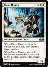 悪鬼の狩人/Fiend Hunter 【英語版】 [UMA-白U]《状態:NM》