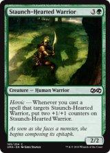 信条の戦士/Staunch-Hearted Warrior 【英語版】 [UMA-緑C]《状態:NM》