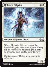 ヘリオッドの巡礼者/Heliod's Pilgrim 【英語版】 [UMA-白C]《状態:NM》