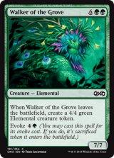 木立を歩むもの/Walker of the Grove 【英語版】 [UMA-緑C]