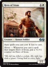 イロアスの英雄/Hero of Iroas 【英語版】 [UMA-白U]《状態:NM》