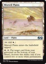 霧覆いの平地/Mistveil Plains 【英語版】 [UMA-土地U]
