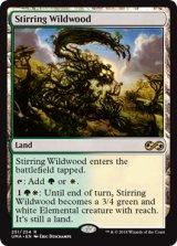 活発な野生林/Stirring Wildwood 【英語版】 [UMA-土地R]《状態:NM》