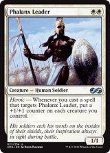 密集軍の指揮者/Phalanx Leader 【英語版】 [UMA-白U]