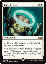 ルーンの光輪/Runed Halo 【英語版】 [UMA-白R]