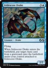 玉虫色のドレイク/Iridescent Drake 【英語版】 [UMA-青U]《状態:NM》
