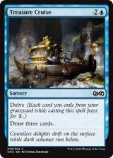 宝船の巡航/Treasure Cruise 【英語版】 [UMA-青C]《状態:NM》