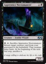 ネクロマンサーの弟子/Apprentice Necromancer 【英語版】 [UMA-黒U]《状態:NM》