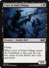 闇告げカラス/Crow of Dark Tidings 【英語版】 [UMA-黒C]《状態:NM》