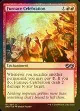 [FOIL] 炉の式典/Furnace Celebration 【英語版】 [UMA-赤U]