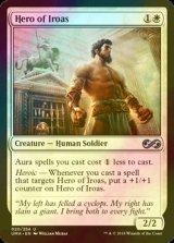 [FOIL] イロアスの英雄/Hero of Iroas 【英語版】 [UMA-白U]