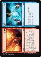 火&氷/Fire&Ice 【日本語版】 [UMA-金C]