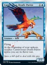 Carnivorous Death-Parrot 【英語版】 [UND-青C]《状態:NM》