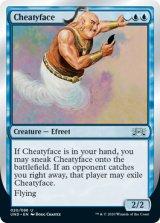 Cheatyface 【英語版】 [UND-青U]