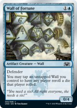 Wall of Fortune 【英語版】 [UND-青C]《状態:NM》