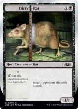 Dirty | Rat 【英語版】 [UND-黒C]《状態:NM》